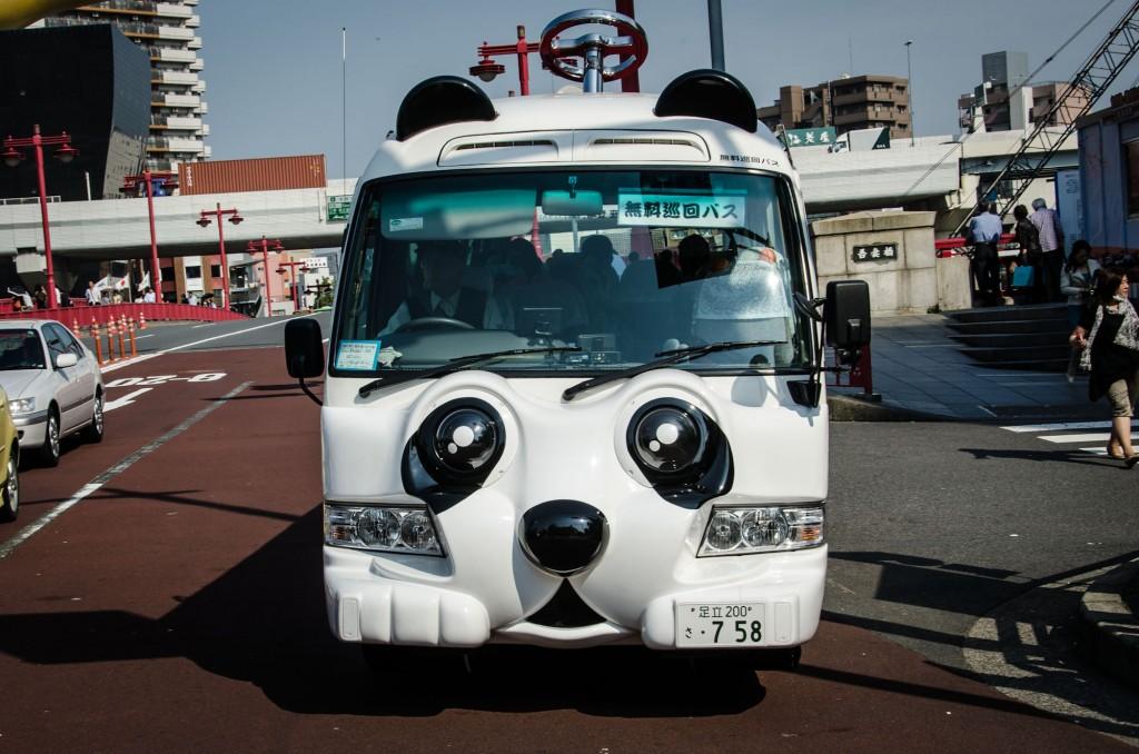 ASP_Tokyo_Bus